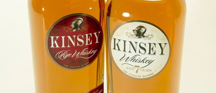 Taste Test: New Liberty's Kinsey Brand 7-Year Whiskey